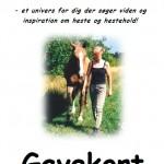 Gavekort-alm